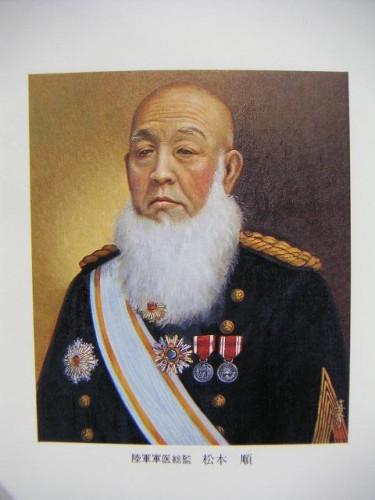 松本良順:秋山愛生舘100年誌より