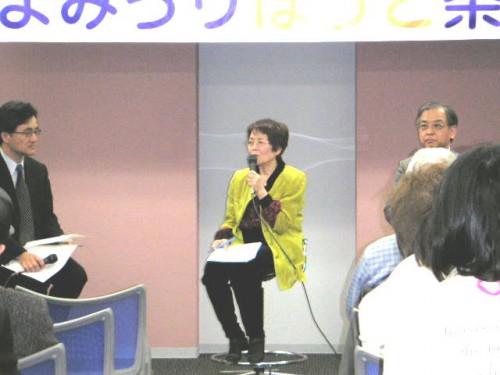 杉岡昭子さん