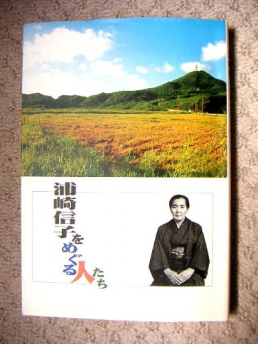 平成17年4月1日発行