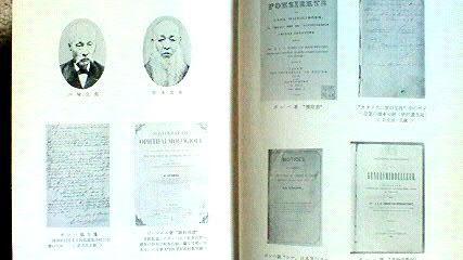 長崎医学百年史より