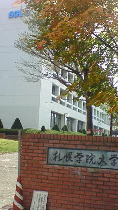 SGUキャンパスの秋