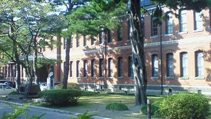 旧制四高校舎・現在は石川記念文化交流館
