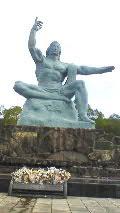 平和祈念像
