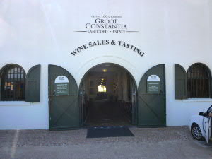 最も古いワインセラー玄関