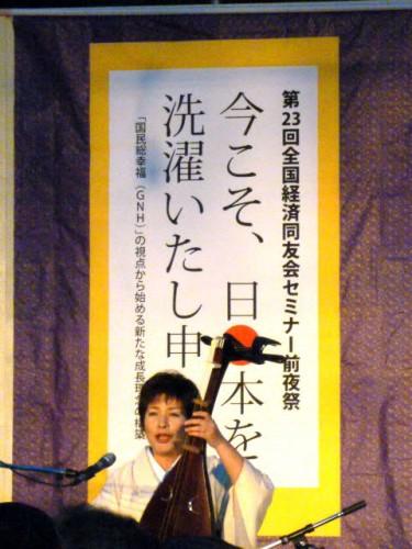 土佐琵琶奏者:黒田月水さん
