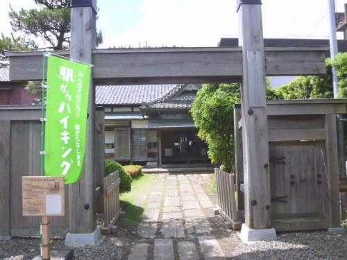 佐倉順天堂医院の門