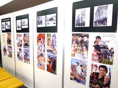 2階ロビー:懐かしの映画ポスター