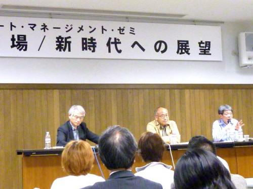 平田オリザさん(右端)も参加の鼎談