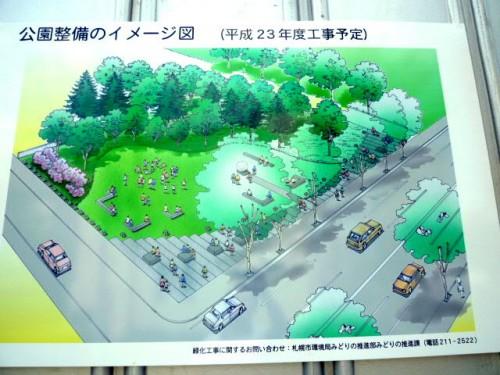 円山公園と一体化した空間へと変身!