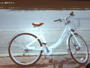 新しい{Poroco自転車モデル」