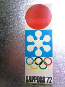 札幌冬季オリンピック・公式ロゴ
