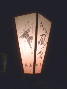 有名な灯篭