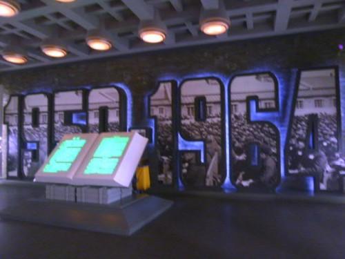 今年6月に新装オープンした展示館