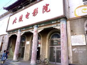 1956年7月から20日間、軍事法廷が開催された場所