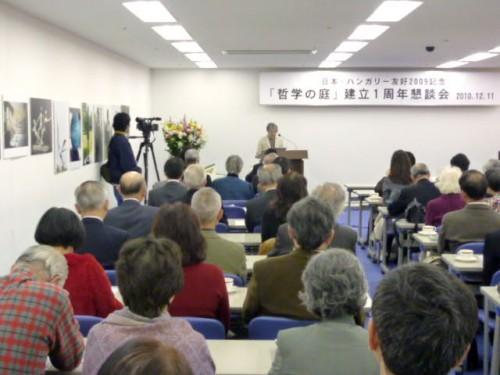 中野サンプラザ会議室で100人の出席
