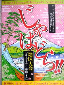 「日本の戯曲:ジャパニーズ・ドラマ」シリーズのはじまりです!