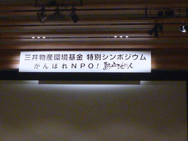 秋山孝二の部屋