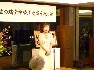 オルガニストの娘:内海恵子さん