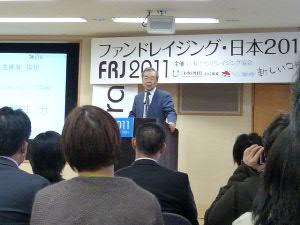 ファンドレイジング協会・堀田理事長の開会ご挨拶