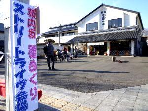 益子町ではいくつかの場で「ストリートライブ」!