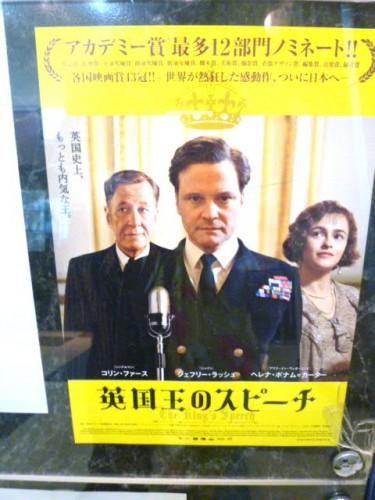 3人の表情が象徴的なポスター
