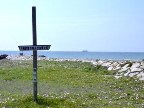 千葉県館山市鏡ヶ浦海岸から西方を臨む