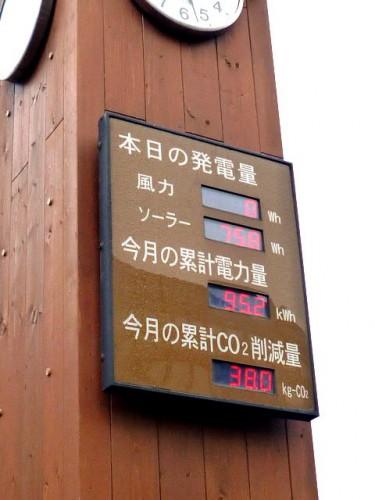 北海道庁北門横で