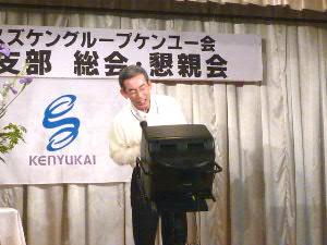 相変わらず上手ですね、松本公良さん!