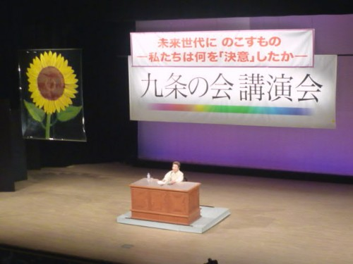 澤地久枝さんの講演