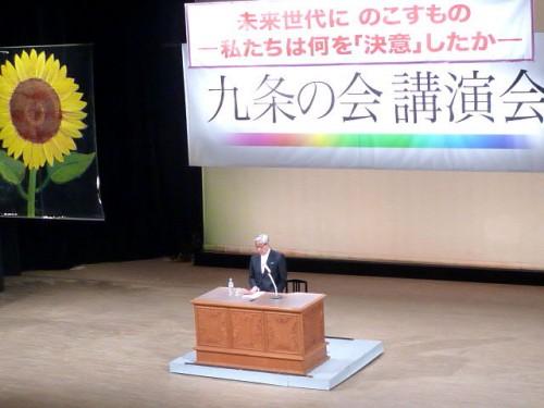 大江健三郎さんの講演