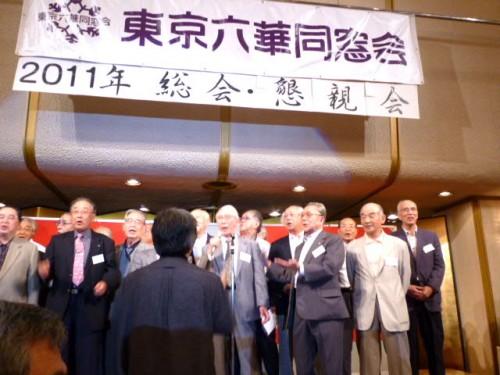 札幌一中出身の大先輩の皆さま、誇り高く校歌を唄う!