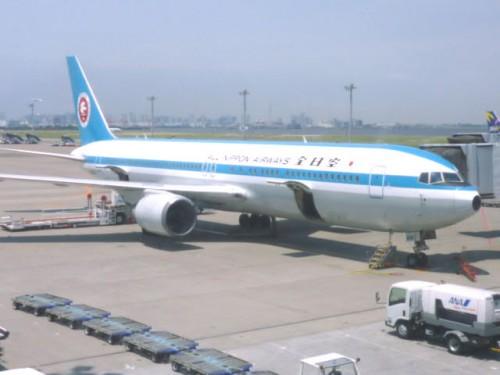 懐かしい機体です