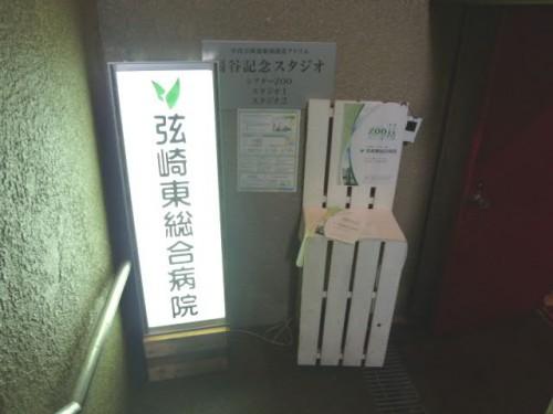 シアターZOO演劇祭「ZOO11」