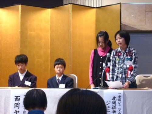 ジュニア賞・受賞の子供たち