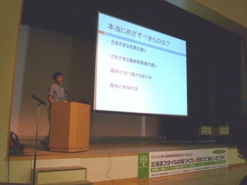 北海道大学農学部・柿澤宏昭教授