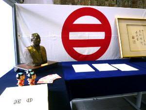 左・渋沢栄一胸像と復活した「マルニ」ロゴ
