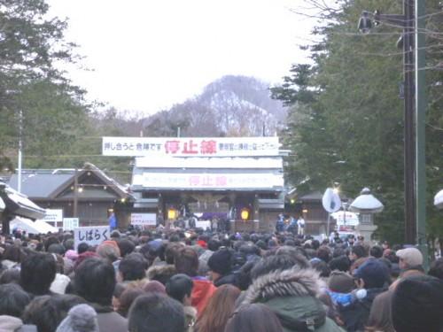 今年も北海道神宮への初詣