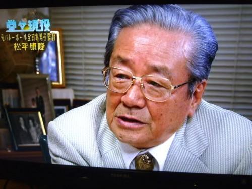 BSフジ番組から、在りし日の松平康隆さん
