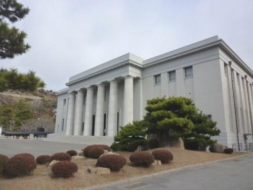 教育参考館