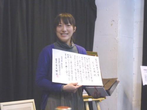 第7回橋本久明賞受賞:高子未来さん
