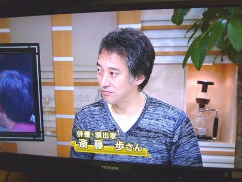 齊藤歩、NHK総合テレビに出演:北海道での演劇創造について熱く語る