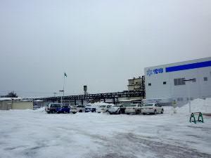 雪印メグミルク・なかしべつ工場