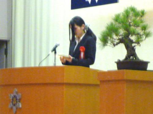 卒業生答辞:佐倉ひろみさん