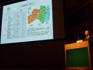 被災三県(岩手、宮城、福島)の経済同友会からの報告