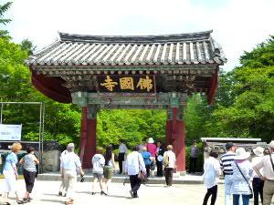 慶州・佛国寺門