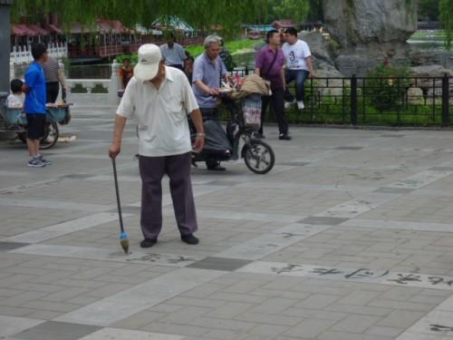 北京市内、ホ―ファンで