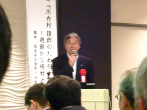川内村・遠藤雄幸村長の講演