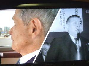 幸田正孝さんと武見太郎先生