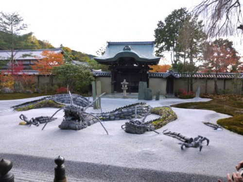 高台寺龍の庭