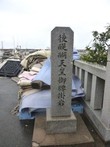 鳥取県大山町御来屋駅近く